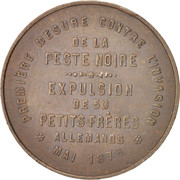 Token - Expulsion of 50 small German brothers – reverse