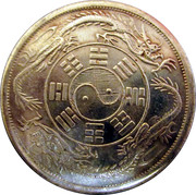 China token – obverse