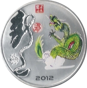 Token - Year of the Dragon – obverse