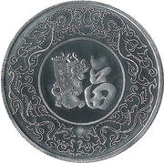 Token - Year of the Dragon – reverse