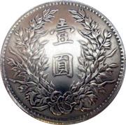 Yuan - Commemorative Republic of China – reverse