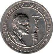 Medal - John Paul II Pastoral Visit – obverse