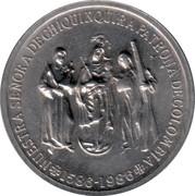 Medal - John Paul II Pastoral Visit – reverse