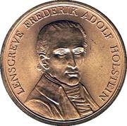 Token - Danmarks Sparekasser 1810-1960 – reverse