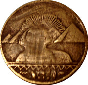 Token (Sphinx) – obverse