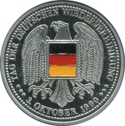 Token - 825 years of Chemnitz – reverse
