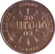 Token - Europe (Estonia - 500 Sakala) – reverse