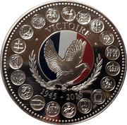 Token - L'Europe des XXVIII (Victory 1945) – obverse