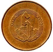 Token - Kuopion Säästöpankki (Kuopio) – reverse
