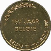 50 Francs - Maneblusser – obverse