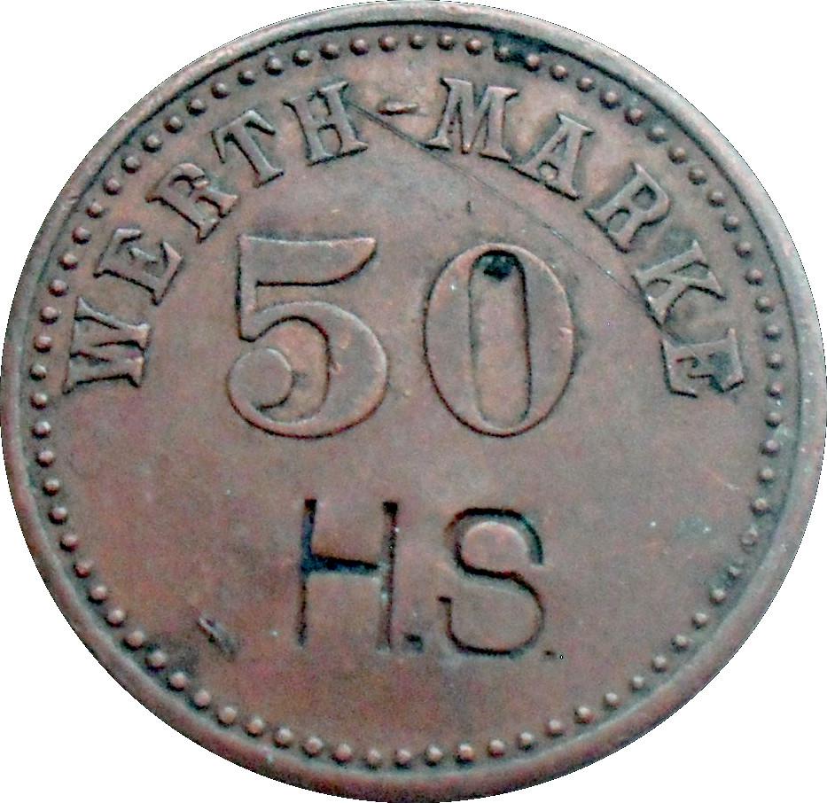 Werth marke 5 разменная монета египта 6 букв