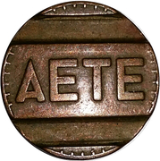 Telephone Token - AETE – obverse