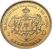 1 Dollar - Kalākaua (Souvenir Token) – reverse