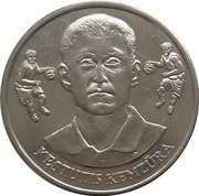 Official Lithuanian Basketball Players Medal Collection (Kęstutis Kemzūra) – obverse