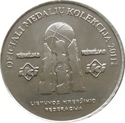 Official Lithuanian Basketball Players Medal Collection (Kęstutis Kemzūra) – reverse