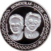 Token - Friendship Japan-Honduras – reverse