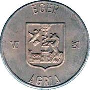 Eger Agri Cooperation token – obverse