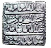 Token - Imitation rupee of Akbar - Mughal King AH 988 – obverse