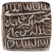 Token-Rupee Mohamed Akbar I  AH 988 – obverse