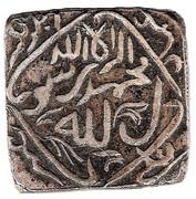 Token-Rupee Mohamed Akbar I  AH 988 – reverse