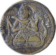 India (ancient) - Hindu God Lord Shiva – obverse