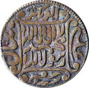13 Hijri - Islamic Token – reverse