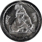 Token (Indian Baby) – obverse