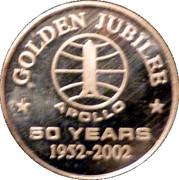 Token - Apollo Golden Jubilee – reverse