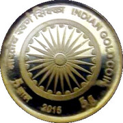 Indian Gold Coin – obverse