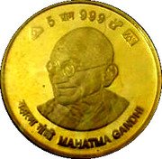 Indian Gold Coin – reverse