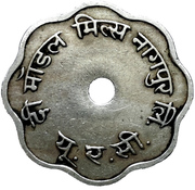 The modern mills Nagpur - Canteen token with Hole - India – reverse