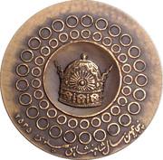 Token - Mohammad Reza Pahlavi (Pahlavi Golden Jubilee) – reverse