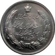 Token - Mohammad Reza Pahlavi (25th Anniversary of Reign) – reverse