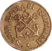 Maritime Transport Token – obverse