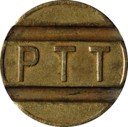 Telephone Token - PTT (medium - intercity calls) – obverse