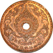 Thailand temple token – reverse