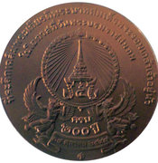 Medallion - 200 years King Rama IV (King Mongkut, 1804-2004) – reverse
