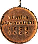 Token - 10th Anniversary of The Turkish Republic – reverse