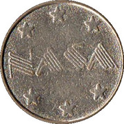 Token - Nasa – obverse