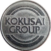 Token - Kokusai Group – obverse