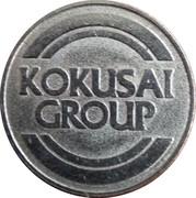 Token - Kokusai Group – obverse