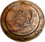 coin silver sanvple – obverse