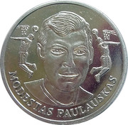 Official Lithuanian Basketball Players Medal Collection (Modestas Paulauskas) – obverse
