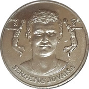 Official Lithuanian Basketball Players Medal Collection (Sergejus Jovaiša) – obverse