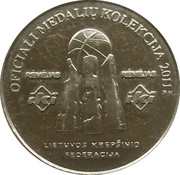 Official Lithuanian Basketball Players Medal Collection (Arvydas Sabonis) – reverse