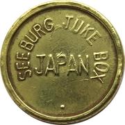 Juke Box Token - White Hat (Yokosuka Navy Base, Japan) – reverse