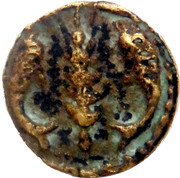 Bronze of Poseidonia (Paestum) 420 BC - 273 BC – reverse