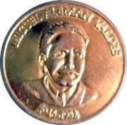 Token - Presidentes de Mexico (Miguel Aleman Valdes) – obverse
