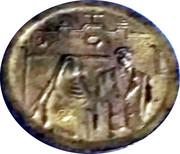 Wedding coin – reverse