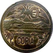 20 Centavos (copy) – reverse